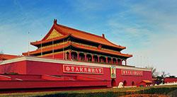 近期北京财务总监培训安排